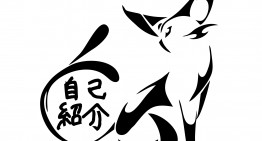 Pembagian Kelompok JIKOSHOUKAI (自己紹介)