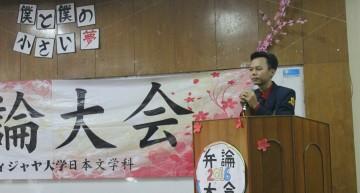 Benron Taikai 2016: Lomba Pidato Bahasa Jepang (Internal)