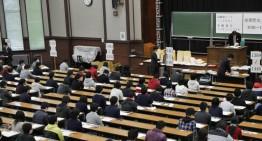 Di Jepang Tidak Ada Ujian Nasional, Benarkah?