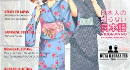 Japan Corner 3 (Released!!)