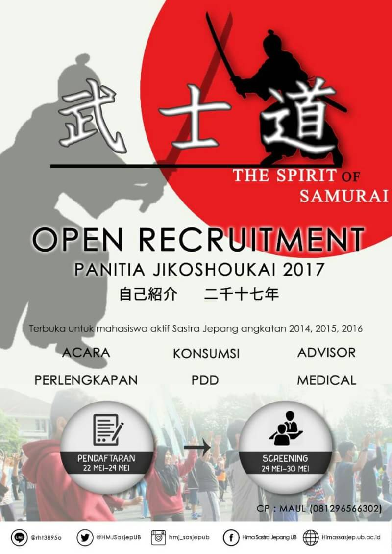 OPEN RECRUITMENT STAFF JIKOSHOUKAI