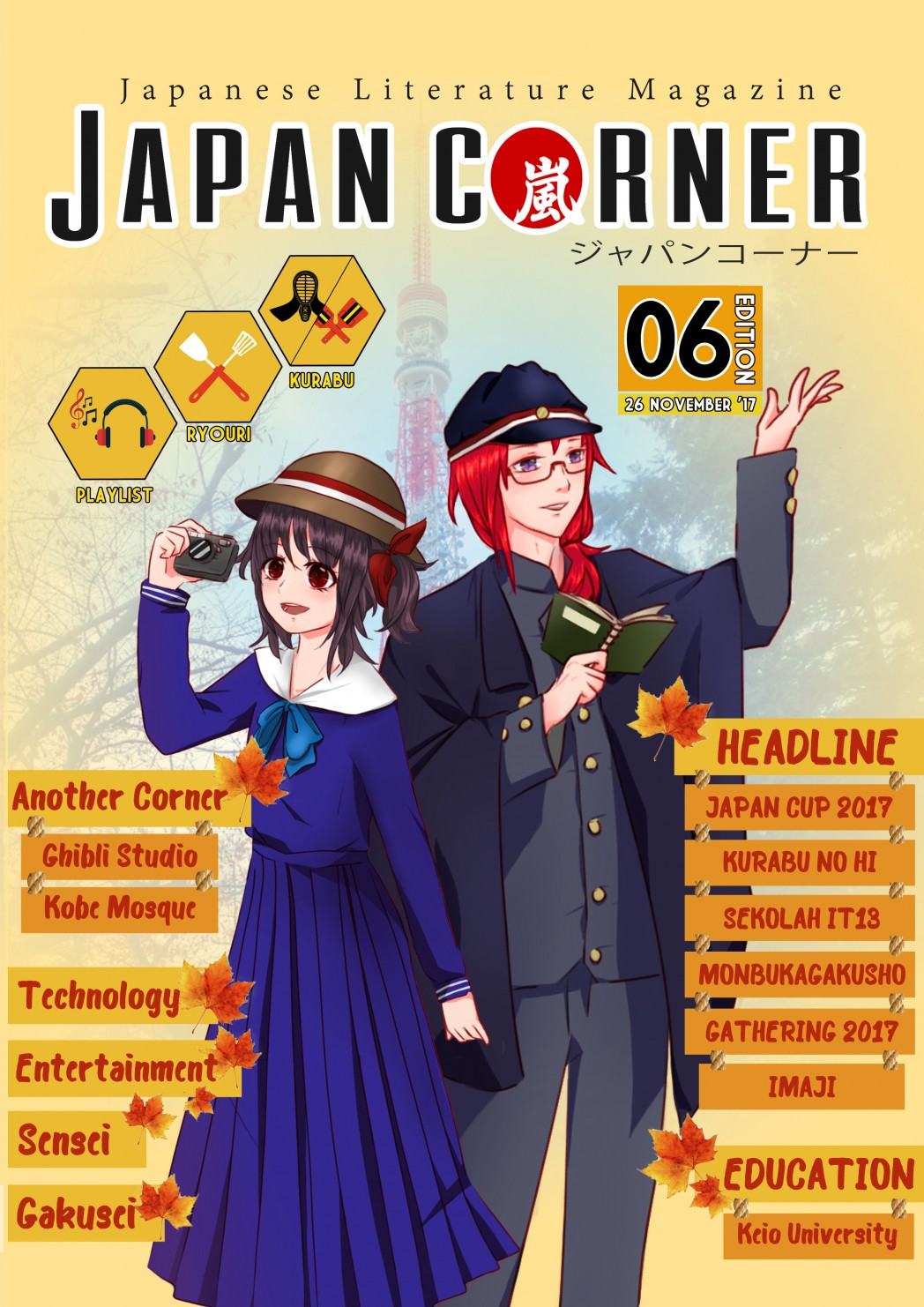 JAPAN CORNER 6 (RELEASED!!)